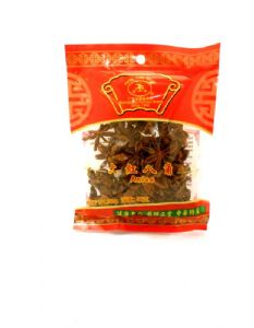 Star Anise [Whole Star Aniseed] | Buy Online at the Asian Cookshop